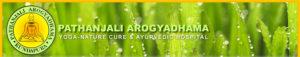 Pathanjali Arogyadham Yoga Nature Cure and Ayurvedic Hospital at Kundapura, Udupi, Karnataka | WorldWide