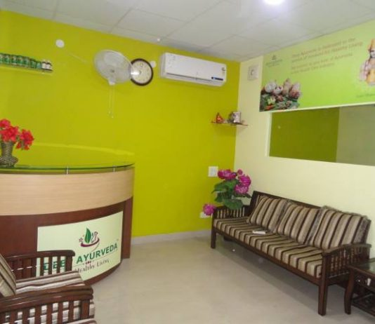 Deep Ayurvedic Clinic & Panchkarma at Mohli, #161A, Dasmesh Nagar, Sector-15, Kharar, Greater Mohali, Punjab-140301, INDIA