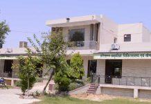 Haryana Yog Naturopathy Hospital & Health Resort Located Meham Road, Bhiwani, Haryana, INDIA