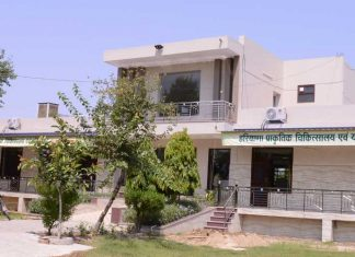 Haryana Yog Naturopathy Hospital & Health Resort Located Meham Road, Bhiwani, Haryana, INDIA