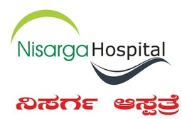 Nisarga Hospital in Sirsi | WorldWide