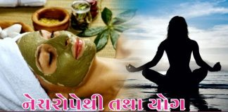 Reva Nature Cure in Vadodara - Gujarat