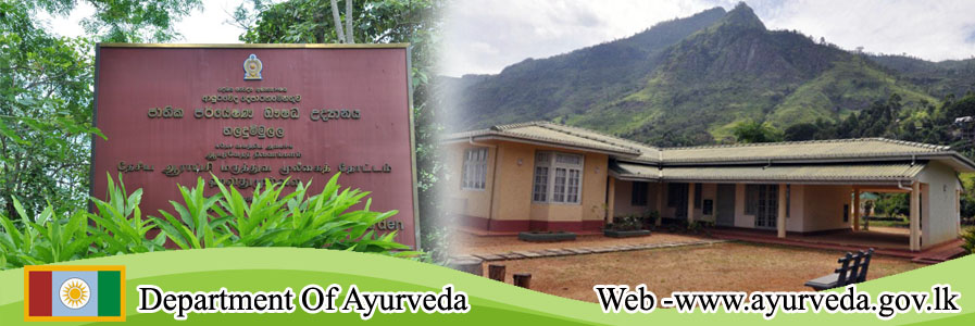 Department of Ayurveda | Ayurvedic Health Centre | Kosgama – Sri Lanka