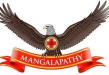 Mangalapathy Ayurvedic Clinic in Colombo