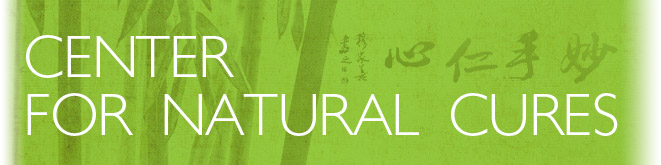 Natural Cures Inc in Bethesda and California | WorldWide